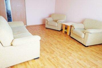2-комн. квартира, 50 кв.м. на 6 человек, улица Завенягина, 4, Магнитогорск - Фотография 4