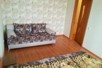 2-комн. квартира, 50 кв.м. на 6 человек, улица Завенягина, Магнитогорск - Фотография 4