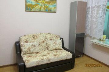 1-комн. квартира, 25 кв.м. на 4 человека, Красноармейская улица, центр, Кисловодск - Фотография 1