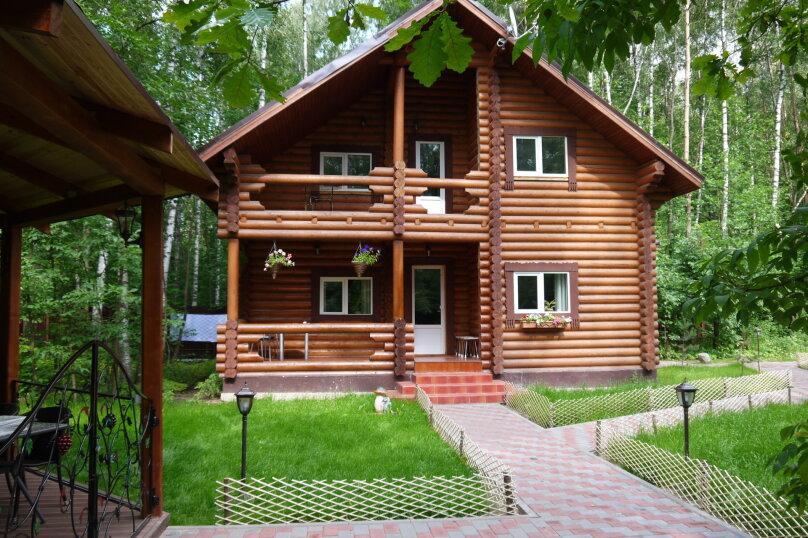 Дом, 270 кв.м. на 15 человек, 5 спален, поселок Медвежьи Озера, 1, Щелково - Фотография 1