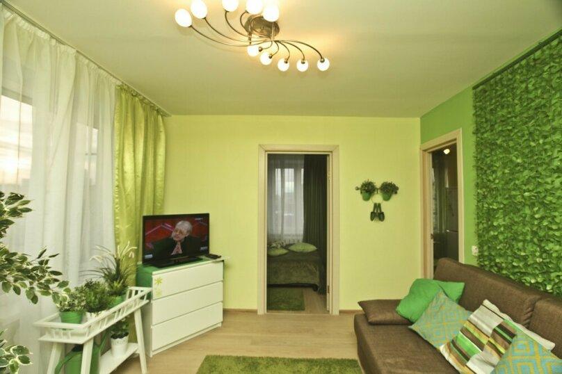 2-комн. квартира, 37 кв.м. на 4 человека, Грузинский переулок, 10, Москва - Фотография 4