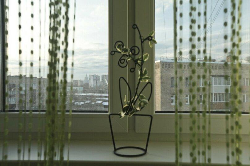 2-комн. квартира, 37 кв.м. на 4 человека, Грузинский переулок, 10, Москва - Фотография 16