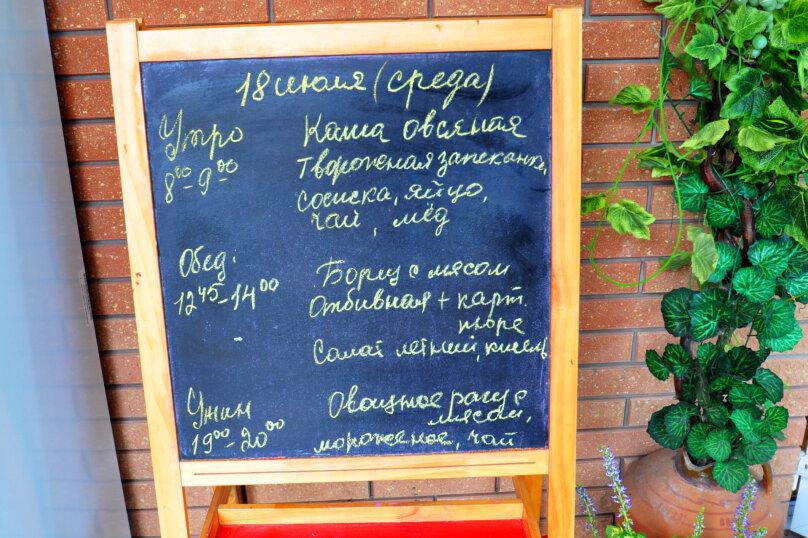 """Гостевой дом """"Акварель"""", улица Толстого, 32 на 15 комнат - Фотография 14"""