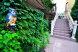 Гостевой дом, улица Толстого на 15 номеров - Фотография 5