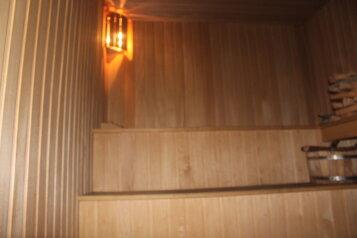Коттедж для отдыха, 101 кв.м. на 10 человек, 2 спальни, деревня Лыткино, 1, Солнечногорск - Фотография 4