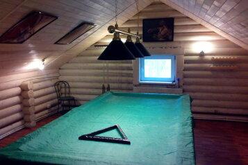 Дом, 270 кв.м. на 15 человек, 5 спален, поселок Медвежьи Озера, 1, Щелково - Фотография 4
