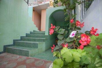 Мини пансионат, улица Гагарина на 8 номеров - Фотография 2