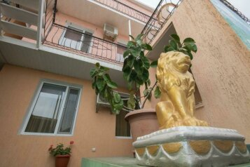 Мини пансионат, улица Гагарина на 8 номеров - Фотография 3