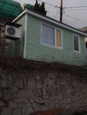 Домик с видом на море, 18 кв.м. на 3 человека, 1 спальня, Ялтинская, 18, Алупка - Фотография 3