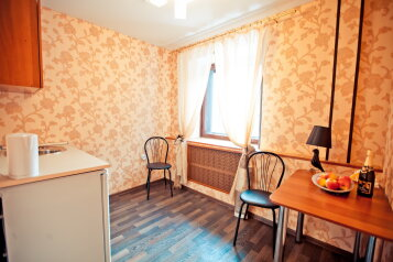 Апарт отель , проспект Дзержинского, 7 на 7 номеров - Фотография 2