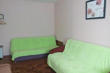 2-комн. квартира, 45 кв.м. на 5 человек, Олимпийская улица, Кировск - Фотография 1