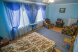 Гостиница, Куйбышева на 3 номера - Фотография 8
