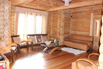 Дом, 155 кв.м. на 9 человек, 4 спальни, улица ГЭС, Красная Поляна - Фотография 3