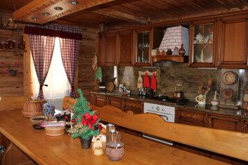 Дом, 155 кв.м. на 9 человек, 4 спальни, улица ГЭС, Красная Поляна - Фотография 4