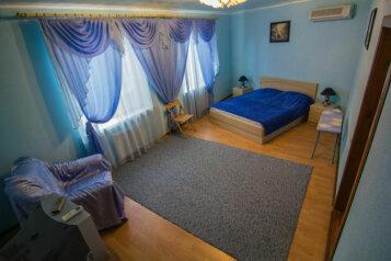 Гостиница, Куйбышева, 20а на 4 номера - Фотография 4