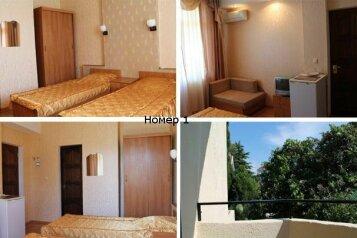 Гостиница, улица Ушакова на 10 номеров - Фотография 2