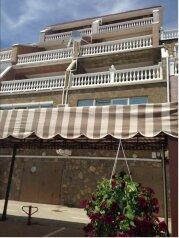 Эллинг в 10 метрах от моря в Алупке, 160 кв.м. на 5 человек, 2 спальни, улица Ленина, Алупка - Фотография 3