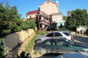 Мини-отель, улица Науки, 1Б на 15 номеров - Фотография 1