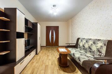 2-комн. квартира, 75 кв.м. на 4 человека, улица Переверткина, Воронеж - Фотография 2