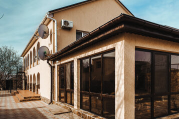 Мини-гостиница, Ленина, 10а на 9 номеров - Фотография 1
