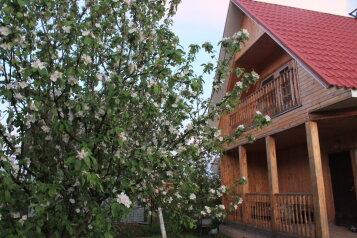 Коттедж для отдыха, 101 кв.м. на 10 человек, 2 спальни, деревня Лыткино, 1, Солнечногорск - Фотография 1