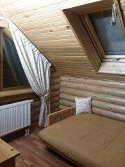 ДОМ-ШАЛЕ, 250 кв.м. на 10 человек, 4 спальни, деревня Устье, Звенигород - Фотография 3