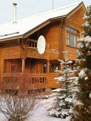 ДОМ-ШАЛЕ, 250 кв.м. на 10 человек, 4 спальни, деревня Устье, Звенигород - Фотография 1