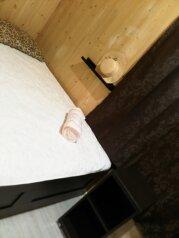 ЭКОДОМ, 30 кв.м. на 4 человека, 1 спальня, дер.Устье, Звенигород - Фотография 4