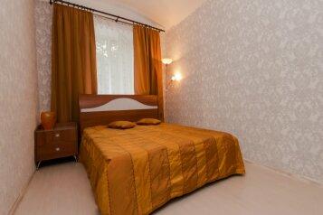 3-комн. квартира, 65 кв.м. на 6 человек, 2-й Кожевнический  переулок, 3, метро Павелецкая, Москва - Фотография 2
