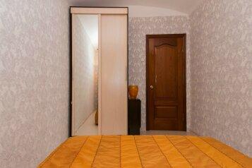 3-комн. квартира, 65 кв.м. на 6 человек, 2-й Кожевнический  переулок, 3, метро Павелецкая, Москва - Фотография 3