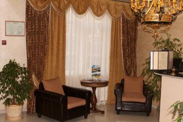 Отель, переулок Рахманинова, 23 на 21 номер - Фотография 3