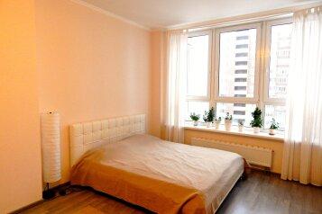 1-комн. квартира, 45 кв.м. на 4 человека, улица Гагарина, Королев - Фотография 1