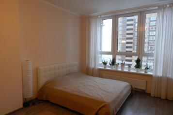 1-комн. квартира, 45 кв.м. на 4 человека, улица Гагарина, Королев - Фотография 3