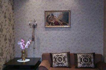 1-комн. квартира, 47 кв.м. на 4 человека, Щитовая улица, 24А, Севастополь - Фотография 1