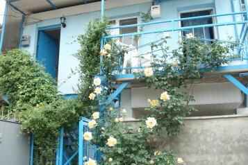 2-комн. квартира, 70 кв.м. на 6 человек, улица Революции, Евпатория - Фотография 1