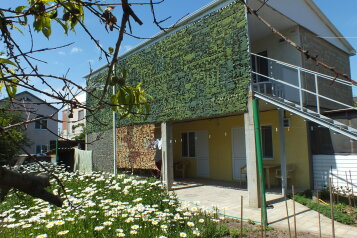 Гостевой дом, Заводская улица, 87 на 14 номеров - Фотография 3