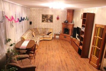 Коттедж, 300 кв.м. на 20 человек, 7 спален, деревня Ивашковичи, Наро-Фоминск - Фотография 2