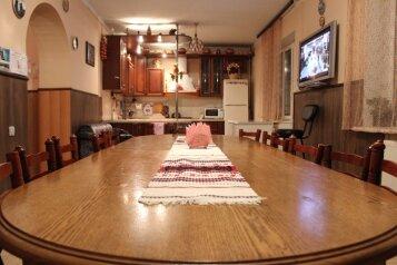 Коттедж, 300 кв.м. на 20 человек, 7 спален, деревня Ивашковичи, Наро-Фоминск - Фотография 4