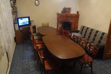 Дом, 200 кв.м. на 15 человек, 3 спальни, деревня Ивашковичи, Наро-Фоминск - Фотография 3