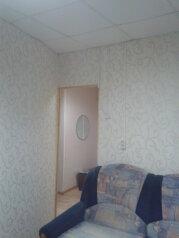 Домашняя гостиница, Зелёная улица на 4 номера - Фотография 4