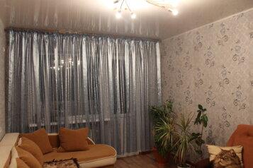 Отдельная комната, ул. Коммунистическая , 49\2, Центр, Ейск - Фотография 1