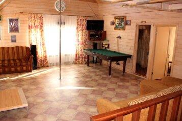 Дом, 250 кв.м. на 20 человек, 8 спален, деревня Верховье, Наро-Фоминск - Фотография 2
