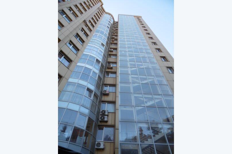 3-комн. квартира, 75 кв.м. на 6 человек, улица Ленина, 219, Адлер - Фотография 17