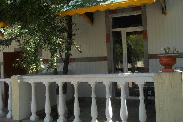 Гостиница, Портовое на 25 номеров - Фотография 1