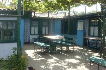 Комнаты в частном доме у моря, улица Маяковского, 17 на 6 номеров - Фотография 1