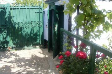 Комнаты в частном доме у моря, улица Маяковского, 17 на 6 номеров - Фотография 4