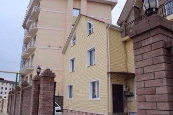 Гостевой Дом, Православная улица, 43 на 2 номера - Фотография 1