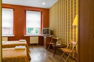 Мини-Отель  Рыбинская , Рыбинская улица, 7А на 59 номеров - Фотография 3