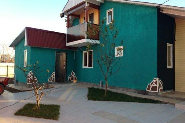 База отдыха , Колхозная улица, 35 на 9 номеров - Фотография 1