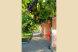 Гостевой дом, Молодежная улица, 36 на 20 номеров - Фотография 7